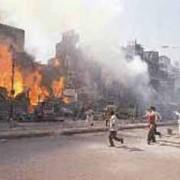 1984 - Burning buildings