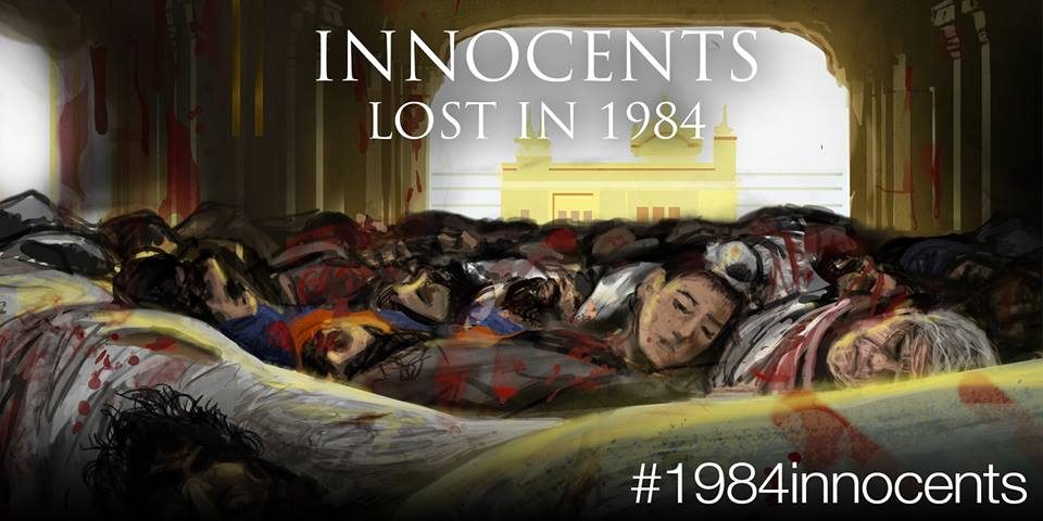 Innocents Lost 1984